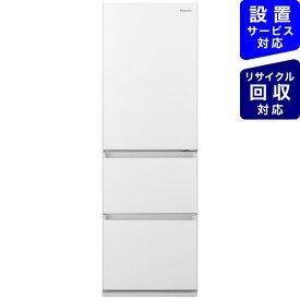 パナソニック Panasonic 冷蔵庫 GNタイプ スノーホワイト NR-C372GN-W [3ドア /右開きタイプ /365L]《基本設置料金セット》
