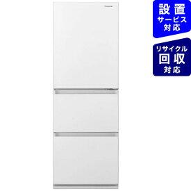 パナソニック Panasonic 冷蔵庫 GCタイプ スノーホワイト NR-C342GC-W [3ドア /右開きタイプ /335L]《基本設置料金セット》