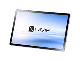 【2021年03月06日発売】 NEC エヌイーシー PC-T1175BAS Androidタブレット LAVIE T11シリーズ T1175/BAS シルバー [11型ワイド /ストレージ:128GB /Wi-Fiモデル]