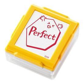 シヤチハタ Shachihata いいね!スタンプくん イエロー Perfect PEW-A1-R-09