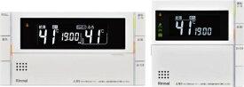 リンナイ Rinnai シンプル&スタイリッシュなエネルック機能付きリモコン(インターホン機能はありません) MBC-320V(B) 【メーカー直送・代金引換不可・時間指定・返品不可】