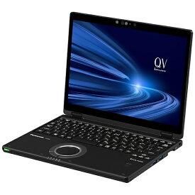 パナソニック Panasonic CF-QV9DFNQR ノートパソコン レッツノート QVシリーズ(LTE タッチパネル) ブラック [12.0型 /intel Core i7 /SSD:512GB /メモリ:16GB /2021年1月モデル]