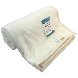 生毛工房 UMO KOBO アクリルレーヨンニューマイヤー毛布 シングルサイズ