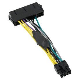 アイネックス ainex Dell用ATX電源変換ケーブル 8ピン用 WAX-24DL8