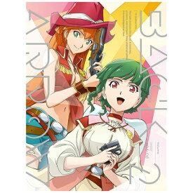 【2021年05月26日発売】 ソニーミュージックマーケティング バック・アロウ 2 完全生産限定版【DVD】
