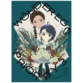【2021年05月26日発売】 ソニーミュージックマーケティング ワンダーエッグ・プライオリティ 3 完全生産限定版【DVD】