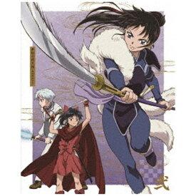 【2021年06月23日発売】 ソニーミュージックマーケティング 半妖の夜叉姫 DVD BOX 2 完全生産限定版【DVD】