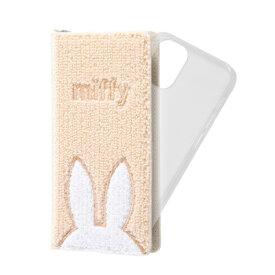 イングレム Ingrem iPhone 12 mini 『ミッフィー 』/手帳型 FLEX CASE サガラ刺繍/『ベージュ』 IN-BP26FSG3/MF2