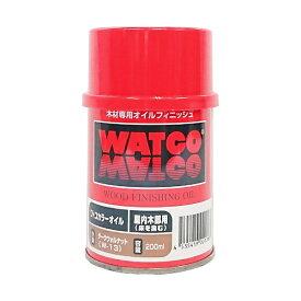 WATCO ワトコ ワトコオイル ダークウォルナット 200ML