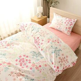 小栗 OGURI ふとんカバー3点セット ベッド・敷ふとん兼用 シングルロングサイズ フレンチフラワー ピンク ピンク LS3-913-16