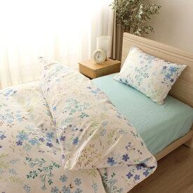 小栗 OGURI ふとんカバー3点セット ベッド・敷ふとん兼用 シングルロングサイズ フレンチフラワー サックス LS3-913-76