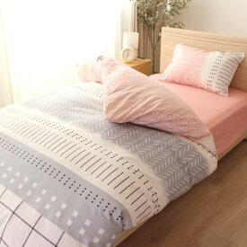 小栗 OGURI ふとんカバー3点セット ベッド・敷ふとん兼用 シングルロングサイズ 幾何柄 ピンク LS3-914-16
