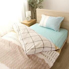 小栗 OGURI ふとんカバー3点セット ベッド・敷ふとん兼用 シングルロングサイズ 幾何柄 サックス LS3-914-76