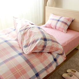 小栗 OGURI ふとんカバー3点セット ベッド・敷ふとん兼用 シングルロングサイズ チェック柄 ピンク LS3-916-16