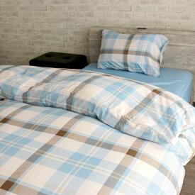 小栗 OGURI ふとんカバー3点セット ベッド・敷ふとん兼用 シングルロングサイズ チェック柄 サックス