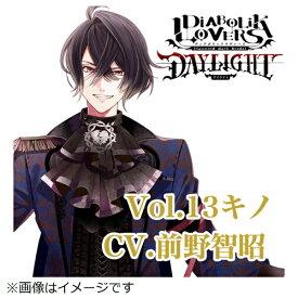 【2022年03月23日発売】 インディーズ (ドラマCD)/ DIABOLIK LOVERS DAYLIGHT Vol.13 キノ CV.前野智昭【CD】