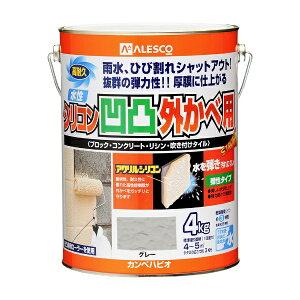 カンペハピオ Kanpe Hapio 水性シリコン凹凸外壁用 グレー 4K