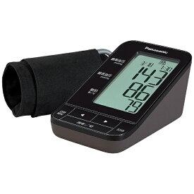 パナソニック Panasonic 血圧計 ダークブラウン EW-BU17-T [上腕(カフ)式]