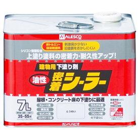 カンペハピオ Kanpe Hapio 油性密着シーラー 透明 7L