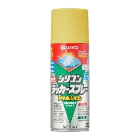 カンペハピオ Kanpe Hapio 油性シリコンラッカー ゴールド 300ML