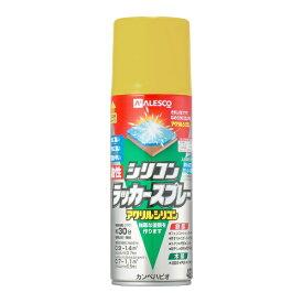 カンペハピオ Kanpe Hapio 油性シリコンラッカー ゴールド 420ML