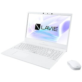 NEC エヌイーシー PC-N1575BAW ノートパソコン LAVIE N15シリーズ パールホワイト [15.6型 /intel Core i7 /SSD:512GB /メモリ:8GB /2021年1月モデル]
