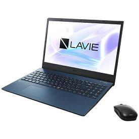 NEC エヌイーシー PC-N1535BAL ノートパソコン LAVIE N15シリーズ ネイビーブルー [15.6型 /intel Core i3 /SSD:256GB /メモリ:8GB /2021年1月モデル]