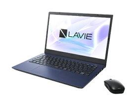 【2021年01月21日発売】 NEC PC-N1435BAL ノートパソコン LAVIE N14シリーズ ネイビーブルー [14.0型 /AMD Ryzen 3 /SSD:256GB /メモリ:8GB /2021年1月]