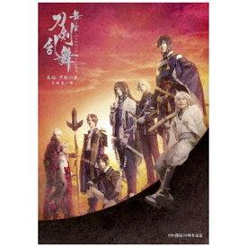 【2021年10月20日発売】 東宝 舞台『刀剣乱舞』大坂夏の陣【DVD】