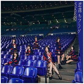 エイベックス・エンタテインメント Avex Entertainment SKE48/ 恋落ちフラグ 初回生産限定盤 Type-A【CD】