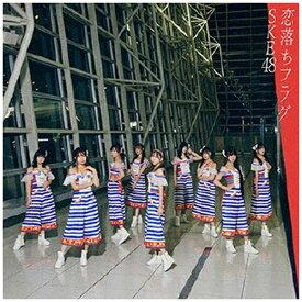 エイベックス・エンタテインメント Avex Entertainment SKE48/ 恋落ちフラグ 初回生産限定盤 Type-B【CD】