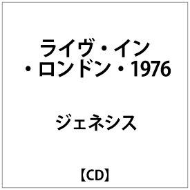 インディーズ ジェネシス:ライウ゛・イン・ロンドン・1976【CD】 【代金引換配送不可】
