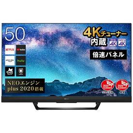 ハイセンス Hisense 液晶テレビ 50U8F [50V型 /4K対応 /BS・CS 4Kチューナー内蔵 /YouTube対応][テレビ 50型 50インチ]