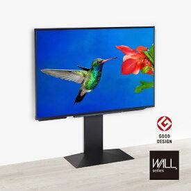 ナカムラ NAKAMURA 〜80V型対応 壁寄せテレビスタンド WALL ウォール V3 ロータイプ サテンブラック M05000231