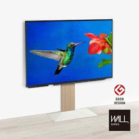 ナカムラ NAKAMURA 〜80V型対応 壁寄せテレビスタンド WALL ウォール V3 ロータイプ ホワイトオーク M05000233