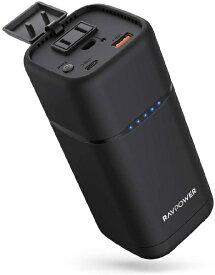RAVPower ラブパワー ポータブル電源 RAVPower 20000mAh RP-PB054Pro