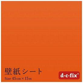 菊池襖紙工場 KIKUCHI FUSUMA MANUFACTURING 粘着シート(強粘着)D-C-FIX45CM巾/200-2879 15M巻 無地つやありオレンジ