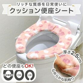 レック LEC matou 吸着べんざシート(クッション・フローラル) ピンク B00381