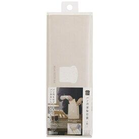 マーナ MARNA パン冷凍保存袋 2枚入 K766BE