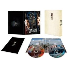 TCエンタテインメント TC Entertainment 罪の声 豪華版【DVD】 【代金引換配送不可】