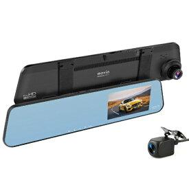 ナガオカ NAGAOKA 前後2カメラ  ミラー型ドライブレコーダー movio MDVR304MRREAR [前後カメラ対応 /Full HD(200万画素) /駐車監視機能付き /ミラー型]