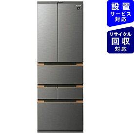 シャープ SHARP 冷蔵庫 ダークメタル SJ-MF46H-H [6ドア /観音開きタイプ /457L]《基本設置料金セット》