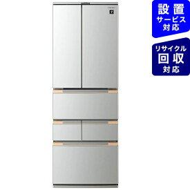 シャープ SHARP 冷蔵庫 ライトメタル SJ-MF46H-S [6ドア /観音開きタイプ /457L]《基本設置料金セット》