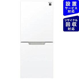 シャープ SHARP 冷蔵庫 PLAINLY(プレーンリー) クリアホワイト SJ-GD15G-W [2ドア /右開き/左開き付け替えタイプ /152L][冷蔵庫 一人暮らし 小型 新生活]
