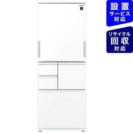 【2021年03月18日発売】 シャープ SHARP 冷蔵庫 ピュアホワイト SJ-AW50H-W [5ドア /左右開きタイプ /502L]《基本設置料金セット》