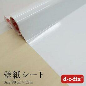 菊池襖紙工場 KIKUCHI FUSUMA MANUFACTURING 粘着シート(強粘着)D-C-FIX90CM巾/200-5145 15M巻 無地つやあり白