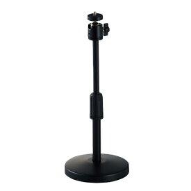 エレコム ELECOM WEBカメラ用卓上スタンド GoPro用アダプタ付属 ブラック UCAM-DSARMBK