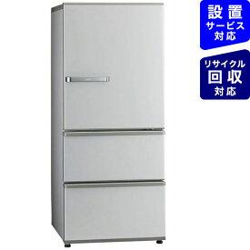 AQUA アクア 冷蔵庫 ブライトシルバー AQR-27K-S [3ドア /右開きタイプ /272L]《基本設置料金セット》