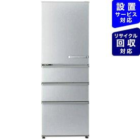 AQUA アクア 冷蔵庫 ブライトシルバー AQR-36KL-S [4ドア /左開きタイプ /355L]《基本設置料金セット》