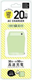 クオリティトラストジャパン QUALITY TRUST JAPAN iPhone12シリーズ高速充電対応 20W出力USB-C グリーン QU-026GN [1ポート /USB Power Delivery対応]
